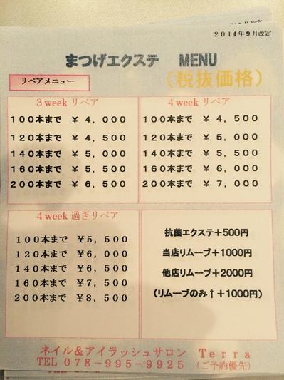 menu;;;;;.jpg